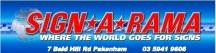 Sign A Rama Pakenham logo
