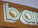 Sign Writing Brisbane 3d lightbox Signs logo